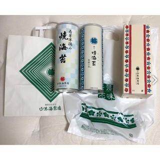 若芽焼き海苔日本橋山本海苔 収納(乾物)