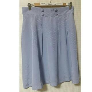ペイトンプレイス(Peyton Place)のペイトンプレイス ラベンダースカート(ひざ丈スカート)