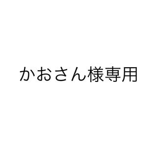 サカイ(sacai)のsacai 2018SS チェック スカート(ロングスカート)