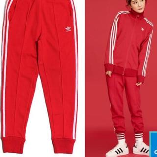 アディダス(adidas)のadidas Originalsアディダスオリジナルスジャージトラックパンツ 赤(その他)