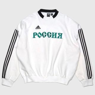 18AW Gosha Rubchinskiy X Adidas スウェット S(スウェット)
