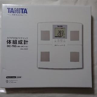 タニタ(TANITA)のタニタ体組成計 BC-765-WH(体重計/体脂肪計)