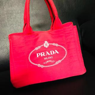 PRADA - ピンクトートバック