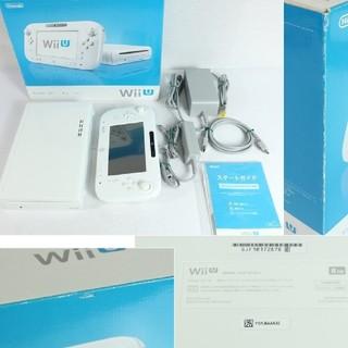 Wii U - 今週末限定大幅値下げ!!Wiiu 白 ベーシックセット ソフト3本付き !!