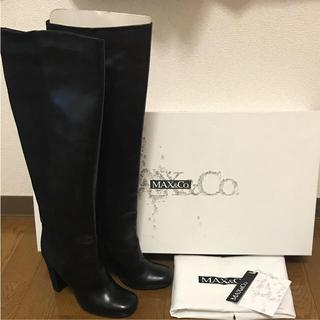 マックスアンドコー(Max & Co.)の【すのー様専用】MAX&Co☆ロングブーツ(ブーツ)