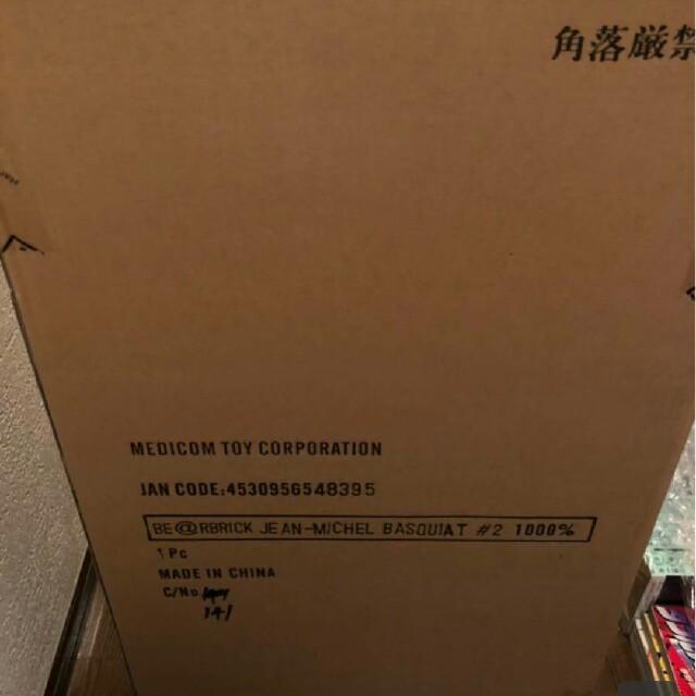 MEDICOM TOY(メディコムトイ)の即完売バスキアベアブリック1000% エンタメ/ホビーのフィギュア(その他)の商品写真