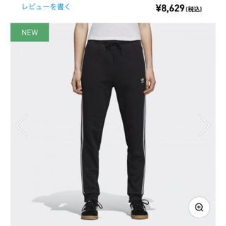 アディダス(adidas)のadidas トラックパンツ(その他)