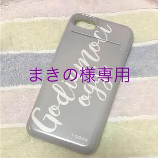 アイスー(i-SOOK)のi-sook iPhone7ケース(iPhoneケース)