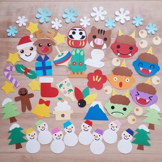 壁面飾り*冬のいろいろセット(その他)