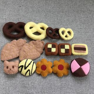 フェルトクッキー(その他)