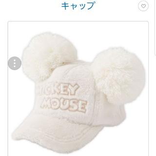 ディズニー(Disney)のディズニー♡ふわもこキャップ(キャップ)