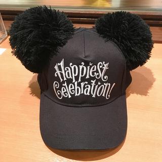 ディズニー(Disney)のディズニーリゾート!ファンキャップ(キャップ)
