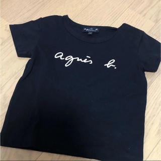 アニエスベー(agnes b.)のアニエスベー  ロゴ Tシャツ Sサイズ(Tシャツ/カットソー)