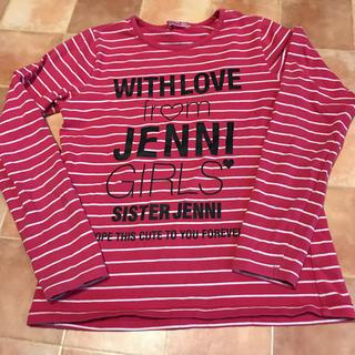 ジェニィ(JENNI)のかわいい カットソー 140 ジェニー(Tシャツ/カットソー)