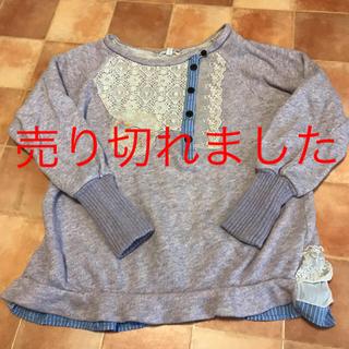 セラフ(Seraph)のかわいい トップス 140 Seraph(Tシャツ/カットソー)