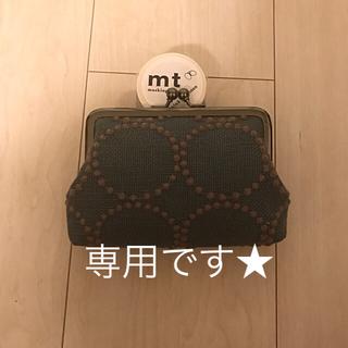 ゆぅさん専用ページ(ポーチ)