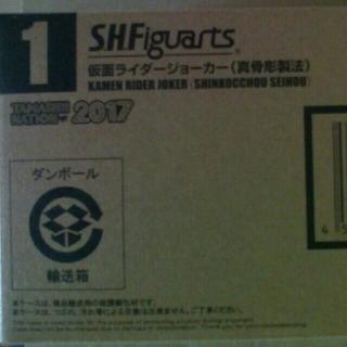 BANDAI - フィギュアーツ 真骨彫 仮面ライダー ジョーカー