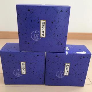 熊本県産 味海苔(乾物)