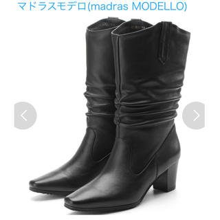 マドラス(madras)のマドラスモデロ エレガンスブーツ ブラック(ブーツ)