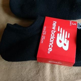 ニューバランス(New Balance)のニューバランス 黒 23 25 cm 2足未使用 +おまけ(ソックス)