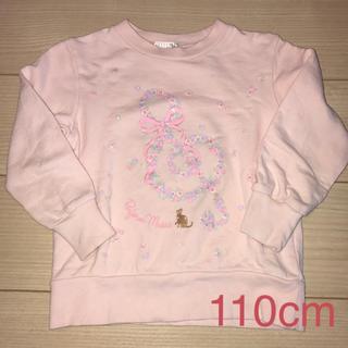 マザウェイズ(motherways)のマザウェイズ トレーナー 110cm(Tシャツ/カットソー)