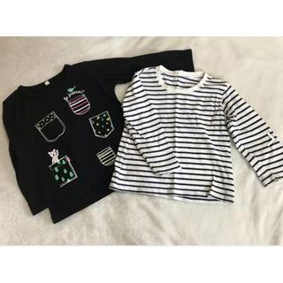 ニシマツヤ(西松屋)のロンT 2枚セット 95(Tシャツ/カットソー)