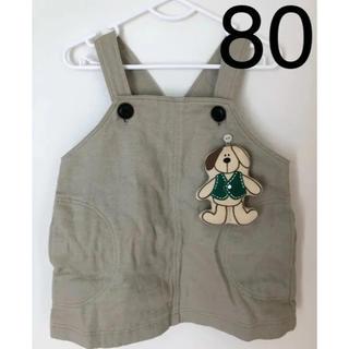 ブリーズ(BREEZE)のChouc ジャンパースカート ワンピース 80 90(ワンピース)