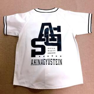 ♡アギシュ ベースボールシャツ♡(お笑い芸人)