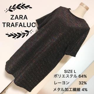 ZARA - ZARA TRF spring summer 2017