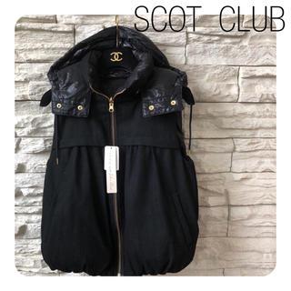スコットクラブ(SCOT CLUB)の新品2.4万♡SCOT CLUB リバーシブル 上質リアルダウンベスト(ダウンベスト)