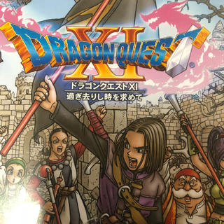 ニンテンドー3DS - 3DSソフトドラクエ11