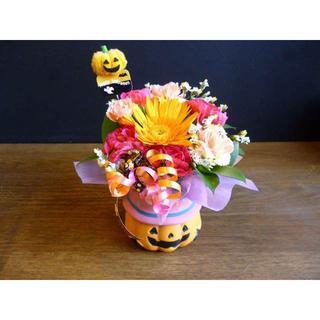 選べる器♪【ハロウィン生花】3色ポットのフラワーアレンジ(その他)