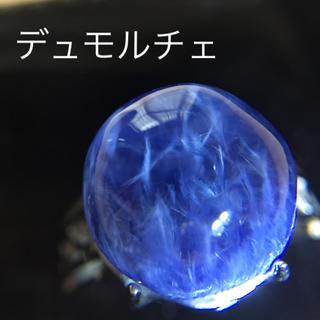 デュモルチェ ライトインクォーツ リング 指輪 シルバー925(リング(指輪))