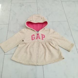 babyGAP - baby Gap パーカー ベージュ×ピンク 80cm