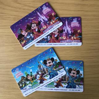 Disney - JAL ディズニー 搭乗証明書 4枚セット