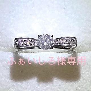 ダイヤモンド リング ピンクダイヤ pt900 美品