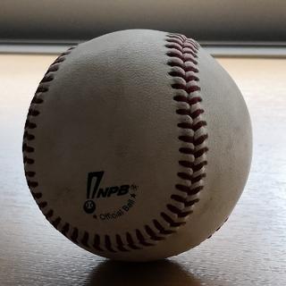 ミズノ(MIZUNO)の【☆らいとん0522専用☆】今宮健太 ファールボール(ボール)
