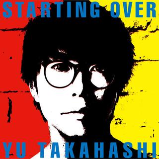 【数量生産限定盤】STARTING OVER 高橋優(ポップス/ロック(邦楽))