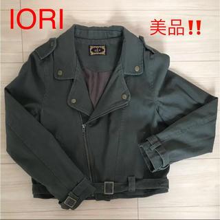 イオリ(IORI)のIORIイオリ カーキ ライダースジャケット(ライダースジャケット)