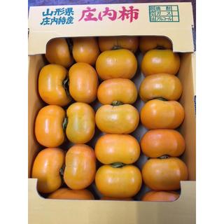 柿 美味しい 庄内柿 4〜5kg 山形県