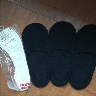 ムジルシリョウヒン(MUJI (無印良品))の無印良品 スニーカイン靴下 4点セット(ソックス)