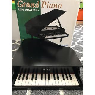 カワイ グランドピアノ ミニピアノ 子供用 Grand Piano(ピアノ)