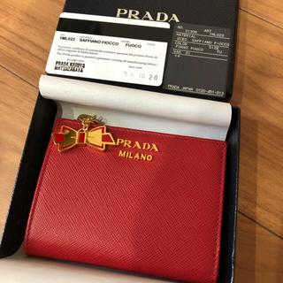 PRADA - PRADA 新作 リボンチャーム付財布