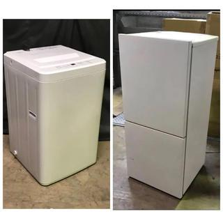MUJI (無印良品) - 無印良品 冷蔵庫 洗濯機 セット