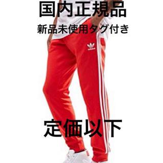 アディダス(adidas)のadidas originals Men's SST Track Pants(その他)