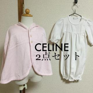 celine - CELINE ロンパース ベビーケープ 2点セット