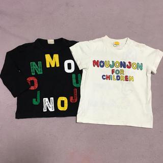ムージョンジョン(mou jon jon)のティシャツ セット(Tシャツ)