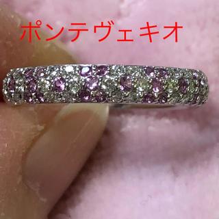 ポンテヴェキオ(PonteVecchio)のpipi様 ポンテヴェキオk18WG ✨ピンクサファイア ダイヤモンドリング(リング(指輪))