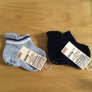 MUJI (無印良品) - 無印 ベビー つまみ付き靴下 11cm〜13cm