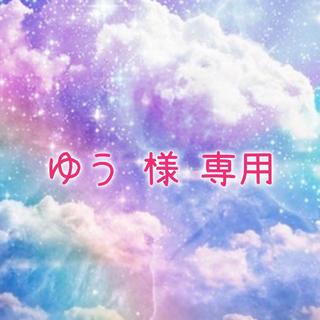 【送料無料】ゆう様 専用 ミキミニドナデイジーピアス(ピアス)